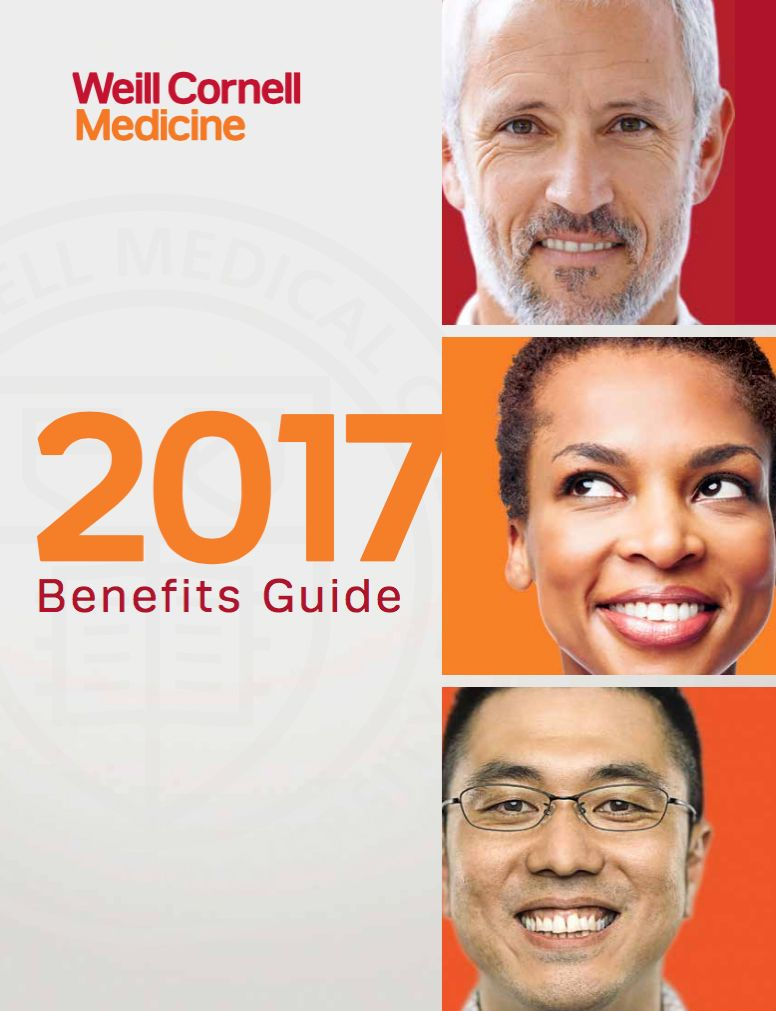 2017 Benefits Guide